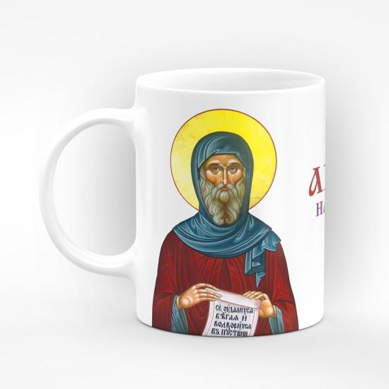 """Чаша """"Честит имен ден на всички именници"""" - подарък за Антоновден"""