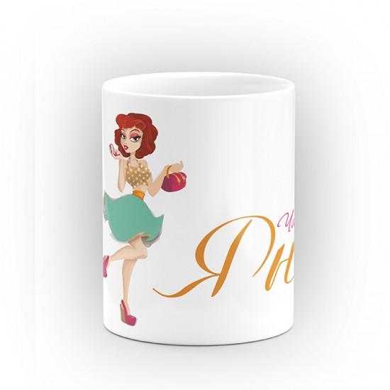 """Чаша """"Чашата на"""" - подарък за Еньовден"""