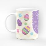 """Чаша """"Христос Воскресе - Воистина Воскресе"""" - подарък за Великден"""
