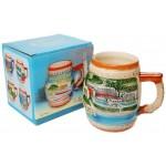 Сувенирна релефна чаша от порцелан - Слънчев бряг